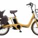 【2019年モデル】パナソニックのおすすめ子供乗せ電動自転車を紹介【ギュットシリーズ】